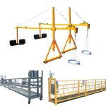 2 * 2.5m aluminum electrical rope suspended platform with motor power 1.5kw